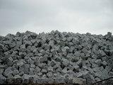 Betkom Schlesischer Granit Pflasterstein 80x100 mm